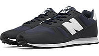 Кроссовки мужские New Balance MD373NW