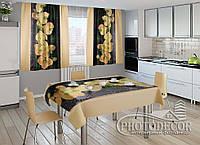 """Фото комплект для кухни """"Песочные орхидеи"""" (шторы 1,5м*2,5м; скатерть 1,0м*1,2м)"""