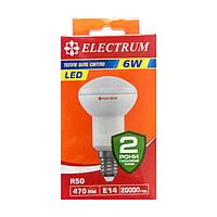 Лампа светодиодная Electrum R50 6W E14 3000