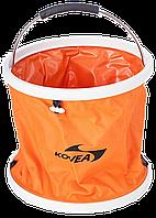 Складное ведро Kovea KD-1002
