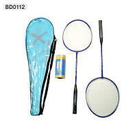 Бамбинтон BD0112 2 ракетки с воланчиками в чехле