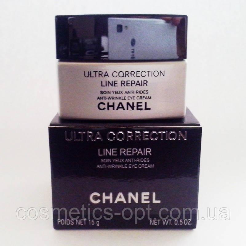 Крем-лифтинг для упругости кожи вокруг глаз Chanel Ultra Correction Line Repair (реплика)