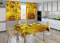 """Фото комплект для кухни """"Подсолнухи"""" (шторы 1,5м*2,5м; скатерть 1,0м*1,2м)"""