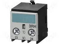 3RH1911-1BA10  Вспомогательная контактная группа, для включения двигателей, 1НО