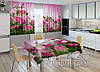 """Фото комплект для кухни """"Розовые нотки"""" (шторы 2,0м*2,9м; скатерть 1,45м*1,7м)"""