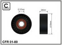 Ролик натяжной генератора 030145299F 01-00  CAFFARO 1,6  АЕЕ, 1,4   BKY/BUD ,1,6  с конд Октавия, Фабия, Фелиция