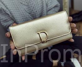 Кошелек Dior Paris Gold, фото 3