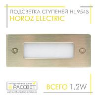 Врезной LED светильник для подсветки ступеней, лестниц Horoz Perle HL954S