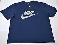 """Мужская футболка """"Батал"""" большой размер"""