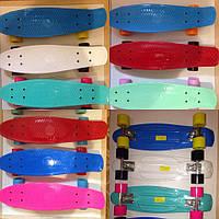 Скейт 5555