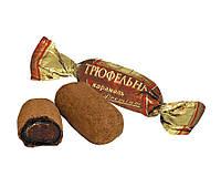 Карамельная  конфета Трюфельная Рот Фронт с начинкой