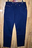 Мужские джинсы LS.LUVANS 9007