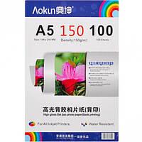Фотобумага А5 пл. 150г/м², 100 листов, глянцевая