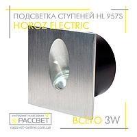 Светодиодный светильник для подсветки ступеней, лестничных маршей HL 957S 4100К AL (алюминий) Horoz Zumrut