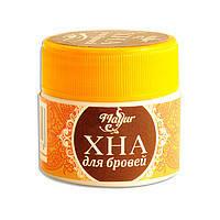 Mayur Хна для окрашивания бровей - -коричневая, 10 гр
