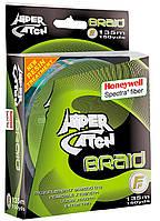 Шнур Lineaeffe Hiper Catch Spectra Braid 135м/150yds  0,10мм  FishTest-11,00кг Light Grey
