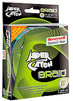 Шнур Lineaeffe Hiper Catch Spectra Braid 135м/150yds  0,10мм  FishTest-11,00кг Light Grey