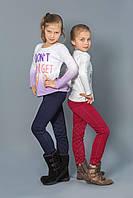 Теплые брюки-скинни для девочек с начесом бордо Модный Карапуз 03-00559-1