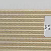 Рулонні штори День-Ніч Тканина Смужка ВМ-2303 Кремовий