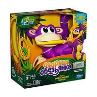 Игровой набор Hasbro Озорная Чики A2043,