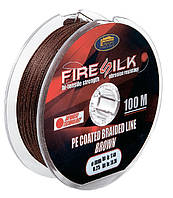 Шнур Lineaeffe Fire Silk  PE Coated  100м  0,18мм  FishTest-12,95кг  Made in Japan