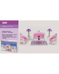 Мебель Gloria 2604 гостинная короб
