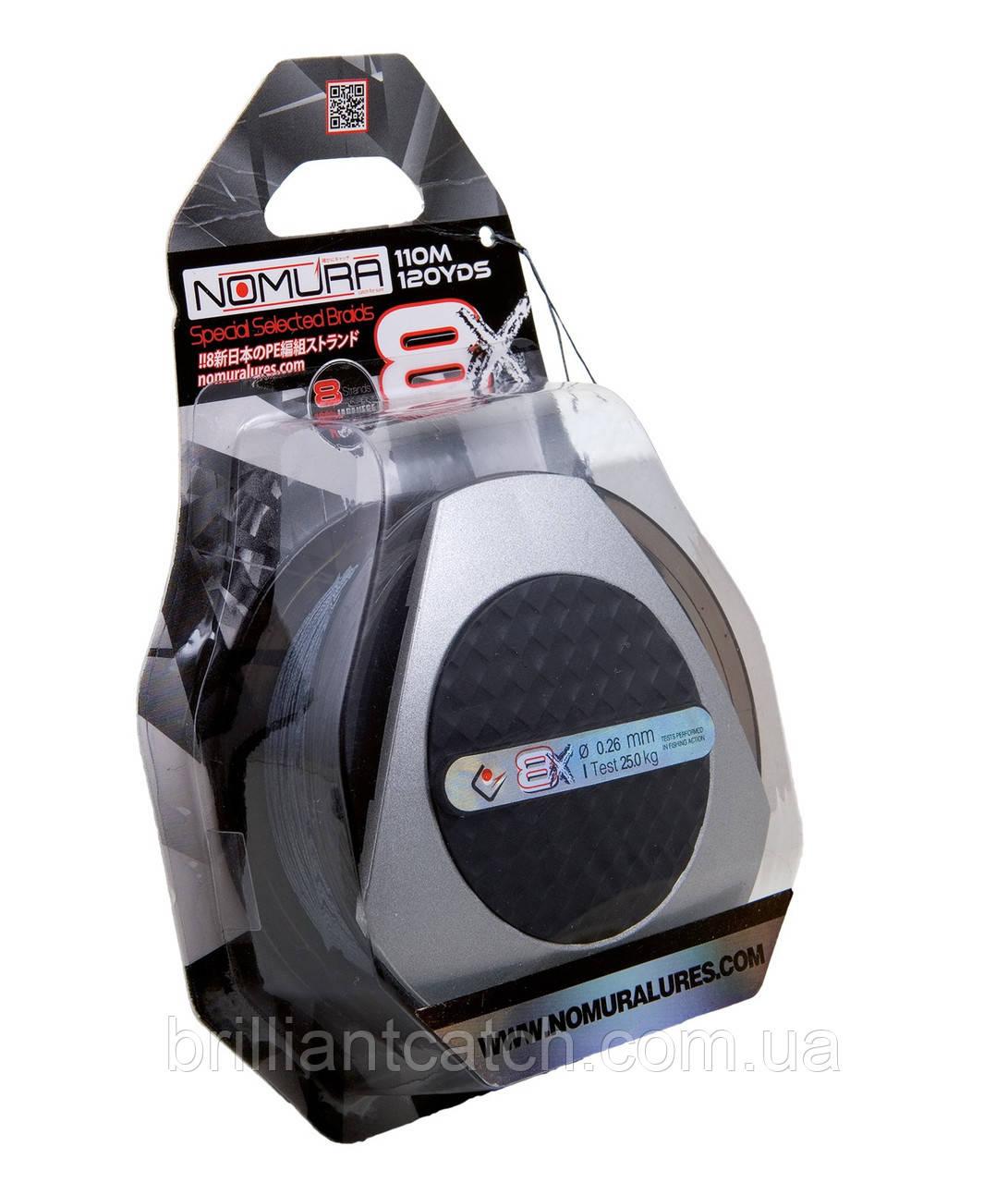 Шнур Nomura Sensum 8X Braid 110м(120yds)  0.26мм  25кг  цвет-gray (серый)