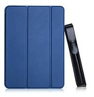 Чехол для планшета Samsung Tab S3 9.7 SM-T820, SM-T825 (Crystal case)