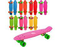 Скейт MS 0848-1 (12шт) пенни, 55,5-14,5см, алюм. подвеска, колесаПУ,6 цветов, 2вида,разобр,в кульке,