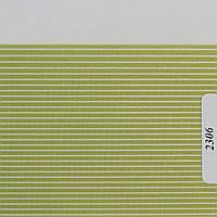 Рулонные шторы День Ночь Ткань Полоска ВМ-2306 Салатовый