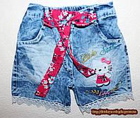 Джинсовые шорты на девочку с цветным поясом 2,3,4,5 лет