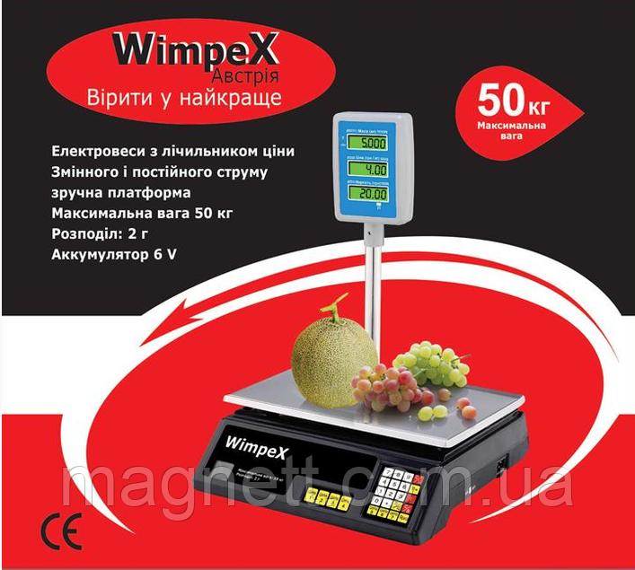 ВЕСЫ ТОРГОВЫЕ WIMPEX 50 КГ СО СТОЙКОЙ (6 V)