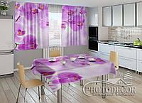 """Фото комплект для кухни """"Орхидеи"""" (шторы 1,5м*2,5м; скатерть 1,0м*1,2м)"""
