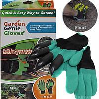 """Перчатки для сада и огорода с когтями """"Garden Genie Gloves""""."""