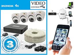 """Комплект видеонаблюдения с 4-мя камерами """"Эконом 4к"""""""