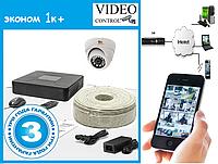 """Готовый Комплект видеонаблюдения с 1 камерой """"Эконом 1к"""", фото 1"""