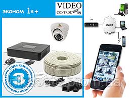 """Готовый Комплект видеонаблюдения с 1 камерой """"Эконом 1к"""""""