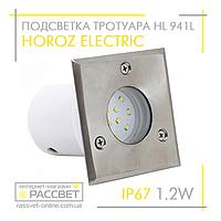 Светодиодный тротуарный светильник HL941L (алюминий) Horoz Inci IP67 для подсветки ступеней, лестниц (уличный)