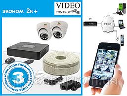 """Комплект видеонаблюдения для магазина """"Эконом 2к"""""""
