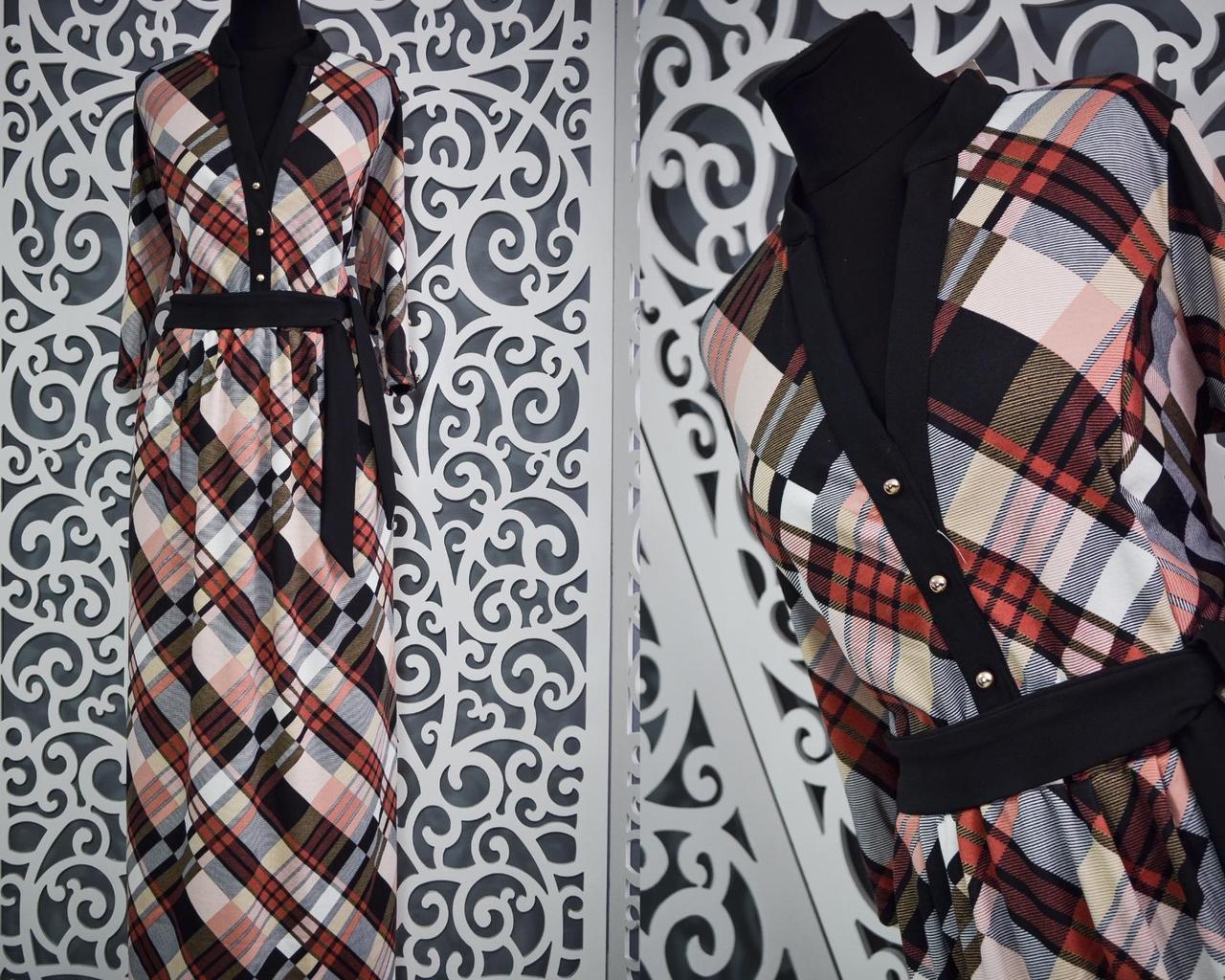 Красивое женское платье в пол 48 размер норма