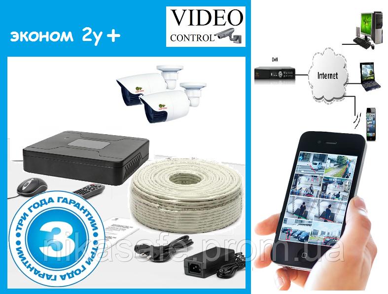 """Система видеонаблюдения для магазина 2 камеры """"Эконом 2у"""""""