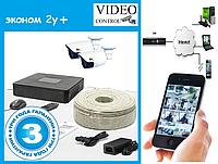 """Система видеонаблюдения для магазина 2 камеры """"Эконом 2у"""", фото 1"""