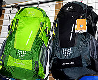 Рюкзак туристический Jetboil (САЛАТОВЫЙ; ЧЕРНЫЙ; ГОЛУБОЙ)