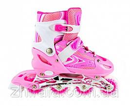 Роликовые коньки Extreme Motion с металлической рамой размер 35-38, розовые