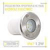 Светодиодный тротуарный светильник HL940L (алюм.) Horoz Safir IP67 для подсветки ступеней, лестниц (уличный)
