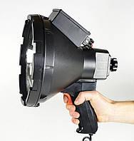 Поисковый прожектор, с ручкой, черный LS517