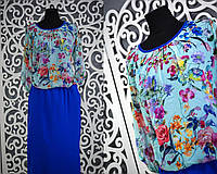 Красивое женское платье 52 размер батальной серии
