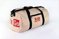 Спортивная сумка Mad FitGo, бежевая