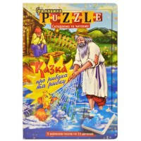 Книжка з пазлами: Казка про рибака та рибку (у) ДТ