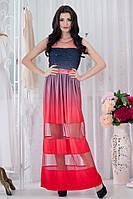 Вечернее, длинное платье  L р